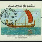 Международная выставка марок STOCKHOLMIA '86 - Стокгольм, Швеция