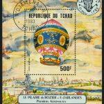 """1982. Мавритания. Блок """"21-я годовщина со дня рождения Дианы, принцессы Уэльской, 1961–1997 гг."""", 112 x 81 mm, (//), ** [MR762] 3"""