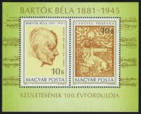 """1981. Венгрия. Блок """"100 лет со дня рождения Белы Барток, 1881-1945 гг."""", 100 x 80 mm, ** [HU3507‑3508] 26"""
