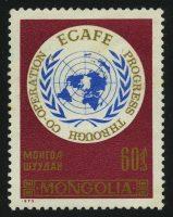 "1972. Монголия. Выпуск ""25 лет E.C.A.F.E."", 1/1, ** [MN712] 13"