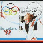 Олимпийские игры - Барселона 1992, Испания