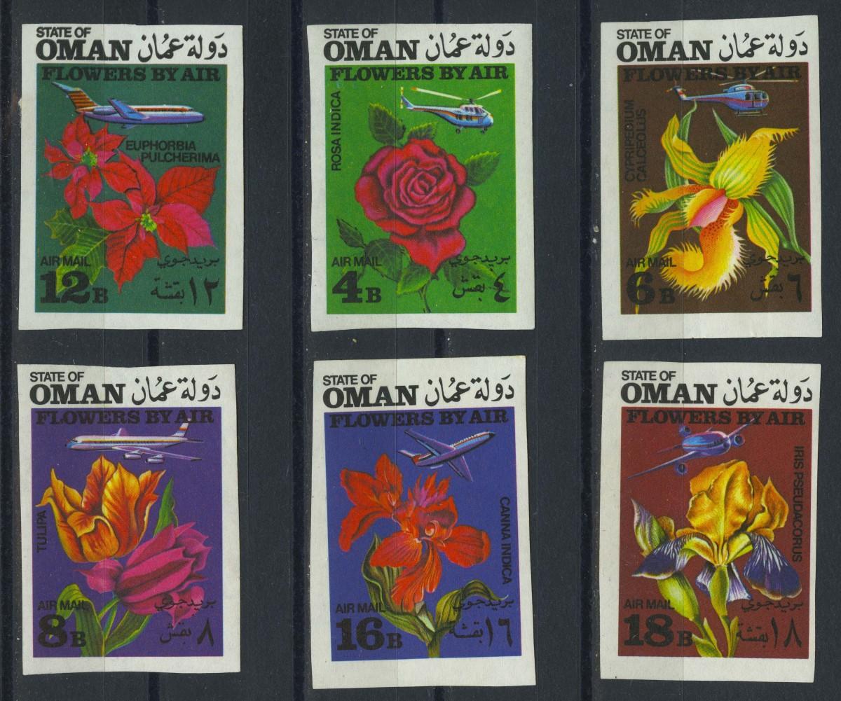 """Оман. Серия """"Цветы"""", 6 м., ** [OM141_5] 1"""