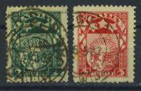 """1921. Латвия. Серия """"Герб"""" 1/10, (•) [LV66,68] 33"""